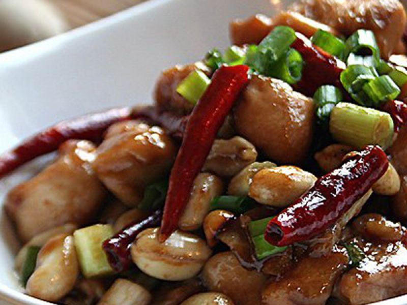 Kung Pao Chicken (宫保鸡丁) - Chicken with Vegetable